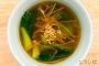 チンゲン菜と生姜の中華スープ_sub2