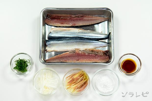 サンマの香味野菜のせの材料
