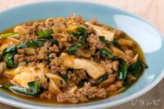 挽肉と豆腐の中華煮