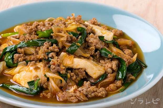 挽肉と豆腐の中華煮_main1