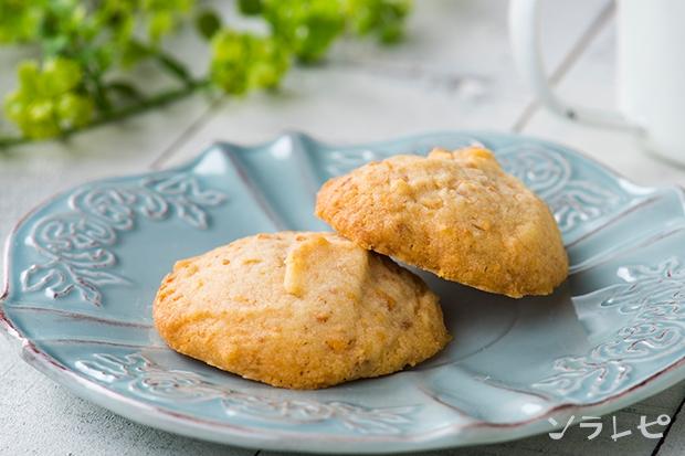 お豆クッキー