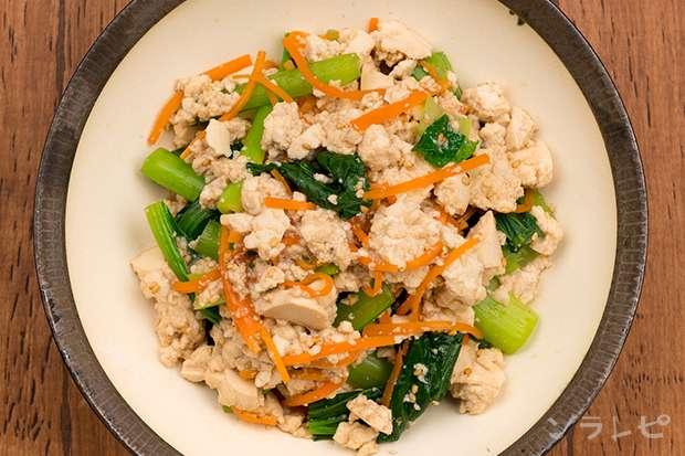 小松菜とにんじんの白和え_main2