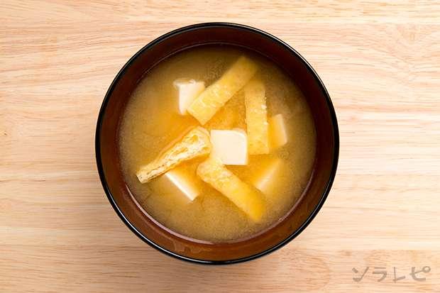 豆腐と油揚げの味噌汁_main2