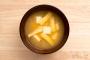 豆腐と油揚げの味噌汁_sub2