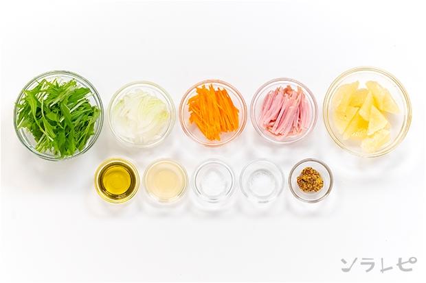 水菜とグレープフルーツのさっぱりサラダ_main3