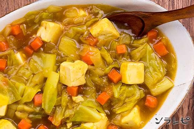 野菜と豆腐のカレー煮込み_main2