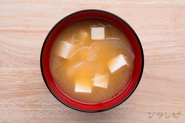 豆腐とタマネギの味噌汁_main2