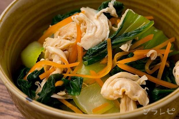 チンゲン菜とささみの和え物_main1