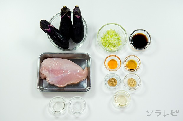 鶏肉と茄子の香味だれ_main3
