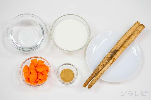 人参と牛蒡のクリームスープ_main3