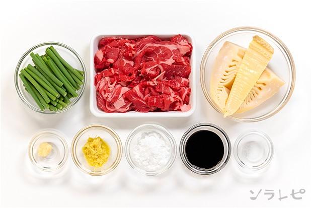 牛肉と筍のオイスター炒め_main3