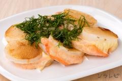 山芋と大葉の明太チーズ焼き