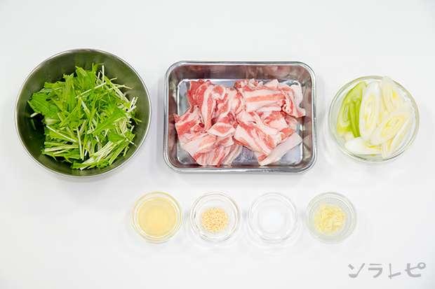 豚肉の塩レモン炒め_main3
