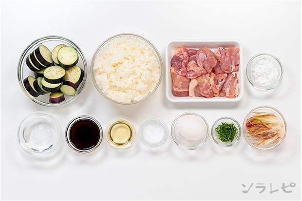 鶏肉とナスの香味照り焼き丼_main3