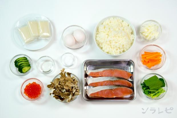 鮭とイクラのスープごはん_main3