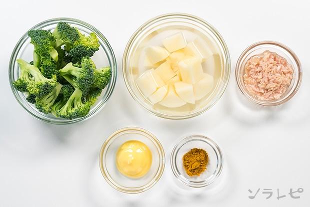 ジャガイモとブロッコリーのカレーサラダ_main3