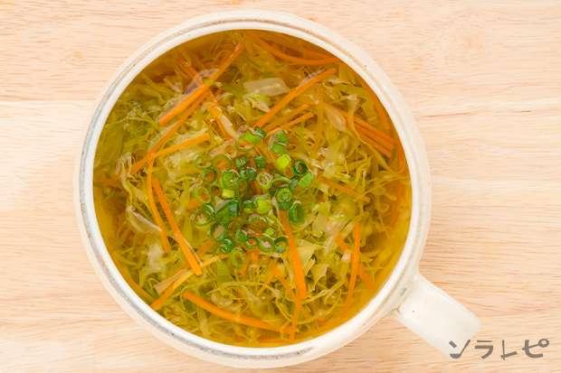キャベツとニンジンの和風スープ_main2