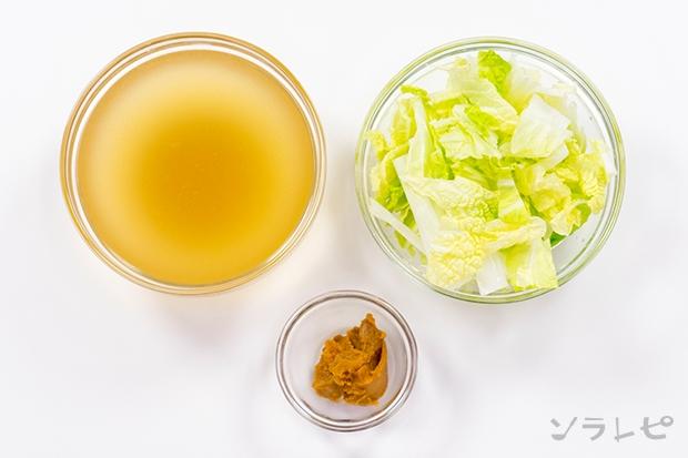 白菜の味噌汁_main3