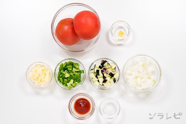 夏野菜のまるごとトマトの材料
