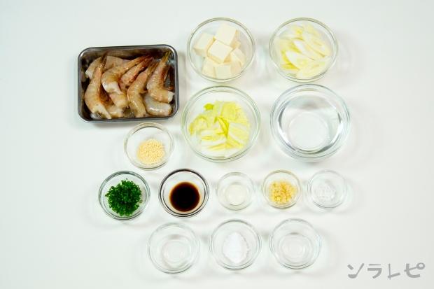 エビと豆腐の中華煮_main3