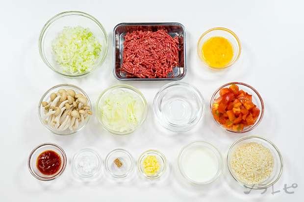 トマトとキノコの煮込みハンバーグ_main3