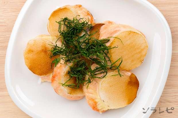 山芋と大葉の明太チーズ焼き_main2