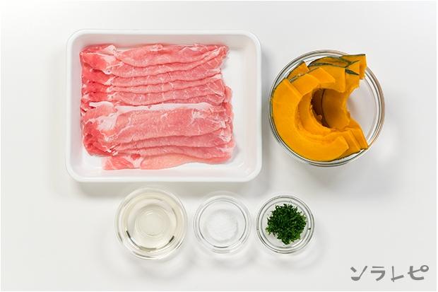 カボチャの肉巻き_main3