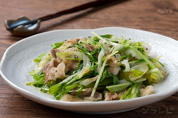 豚肉の塩レモン炒め_main1
