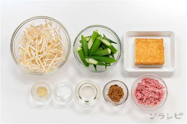 オクラと厚揚げの挽肉味噌炒め_main3