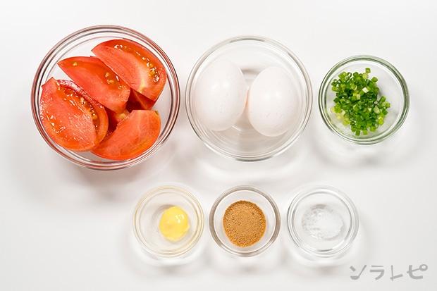 卵とトマトの和風炒めの材料