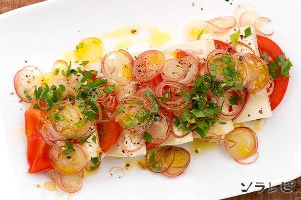 香味野菜とトマトと豆腐のカプレーゼ_main2