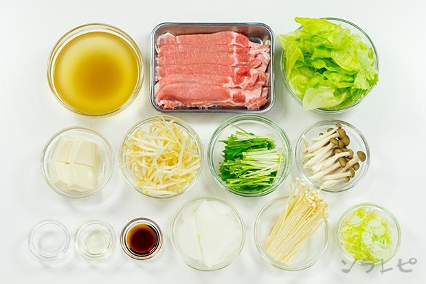 豚肉と野菜のカツオ出汁鍋_main3