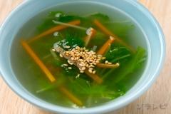 水菜とニンジンの中華スープ