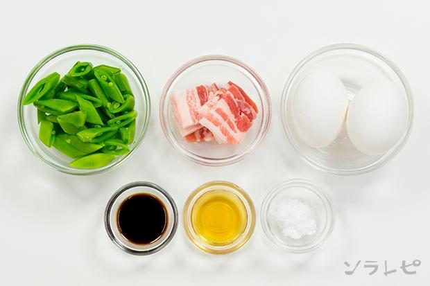 豚肉とスナップエンドウの卵とじ_main3