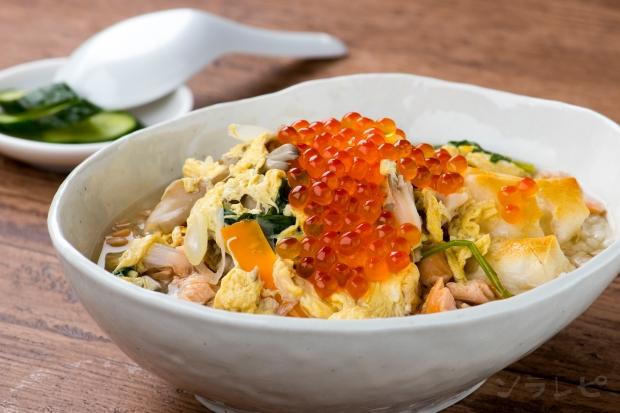鮭とイクラのスープごはん_main1