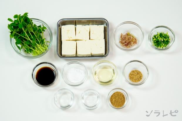 豆腐の蒲焼き_main3