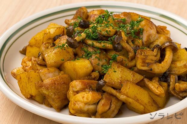 鶏肉とじゃがいものカレー炒め_main1