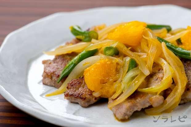 豚肉のオレンジソースソテー_main1