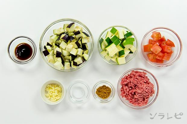 夏野菜の挽肉カレー炒めの材料