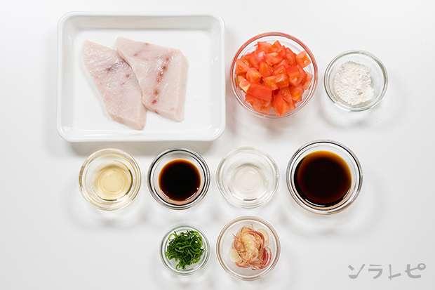 かじきの香味野菜乗せ_main3