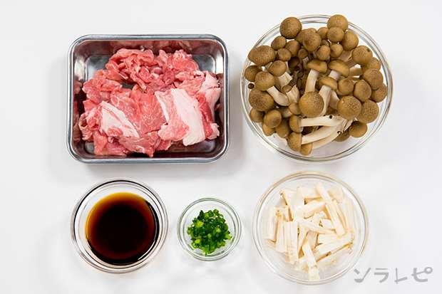 豚肉とキノコのポン酢炒め_main3