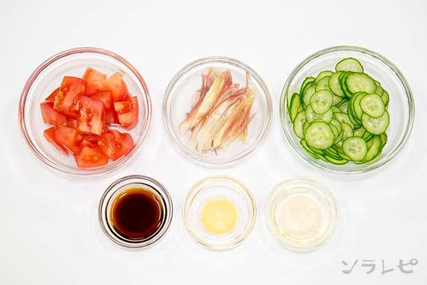 きゅうりとトマトの酢の物_main3