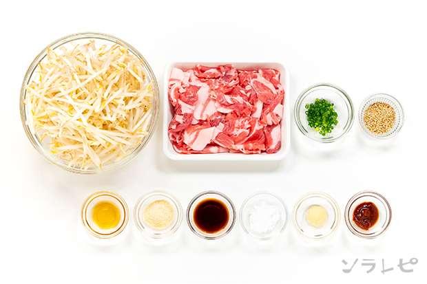 豚肉とモヤシのニンニク中華だれ_main3