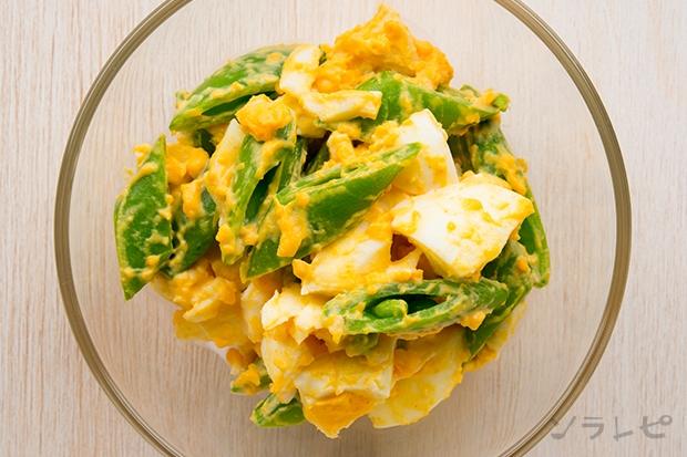 スナップエンドウと卵のマスタードサラダ_main2