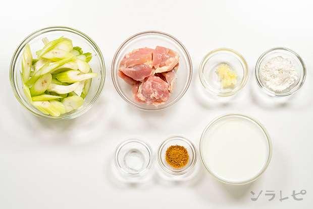 セロリと鶏肉のクリーム煮_main3