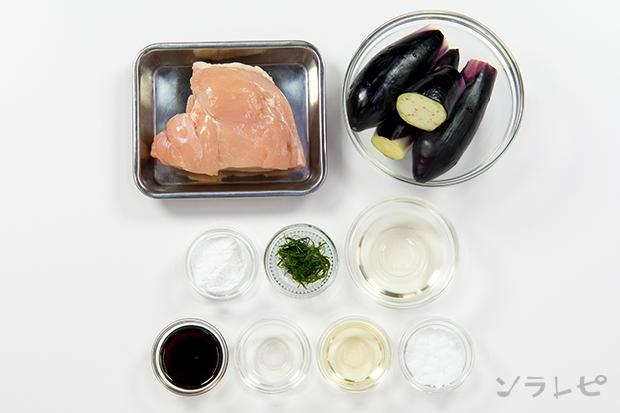 鶏肉と茄子の甘酢炒め_main3