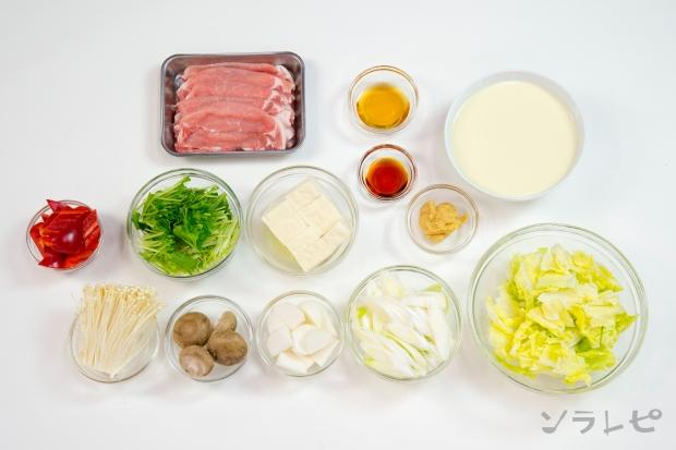 豆乳鍋_main3