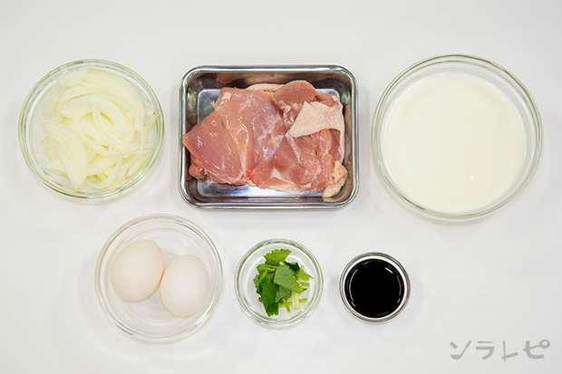 ミルク親子煮_main3