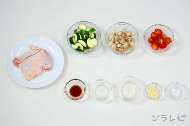 鶏肉とズッキーニの白ワイン蒸し_main3