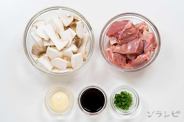 鶏肉とエリンギのマヨポン炒め_main3
